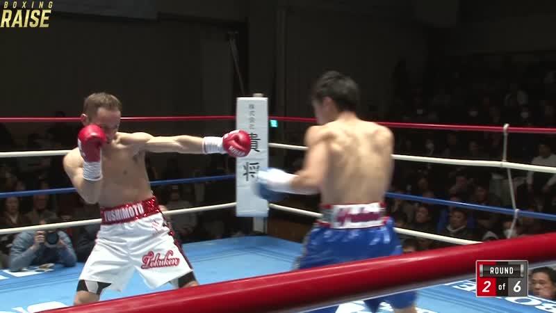 義元 得拳 VS 吉野ムサシ