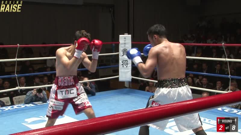 中野 敬太 VS 澤田 京介