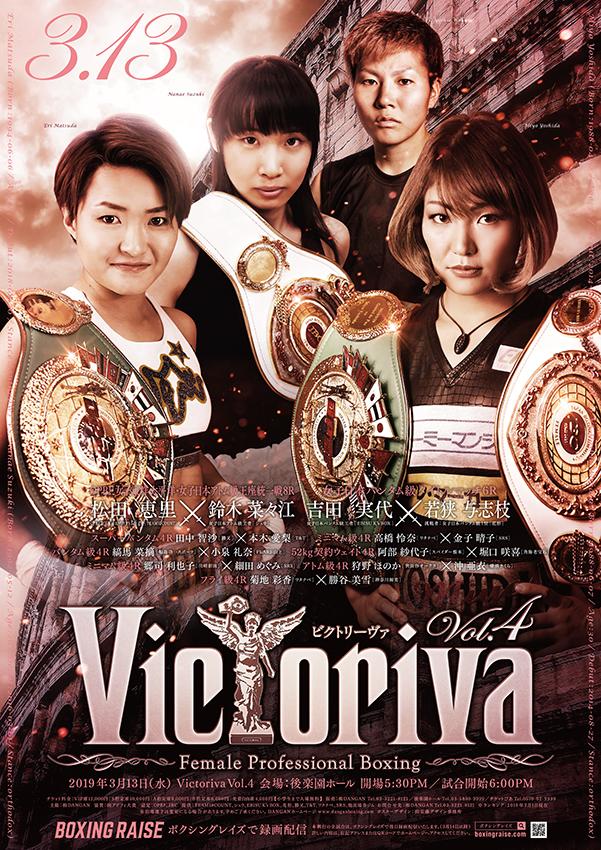 VICTORIVA Vol.4