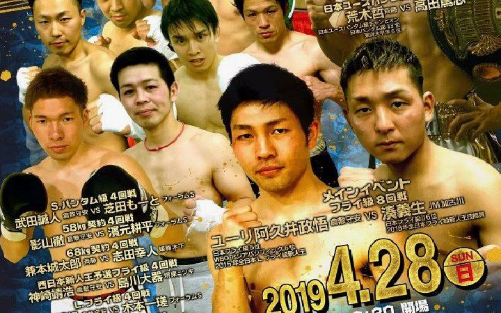 桃太郎ファイトボクシング37