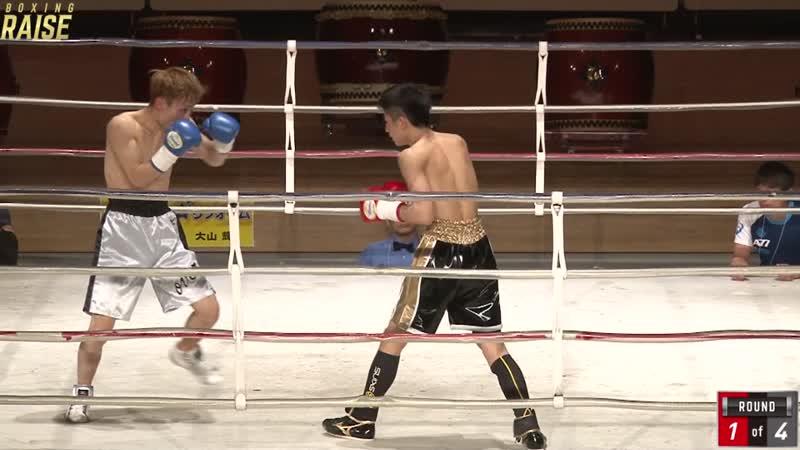 藤本 大輝 VS 池田 雅史