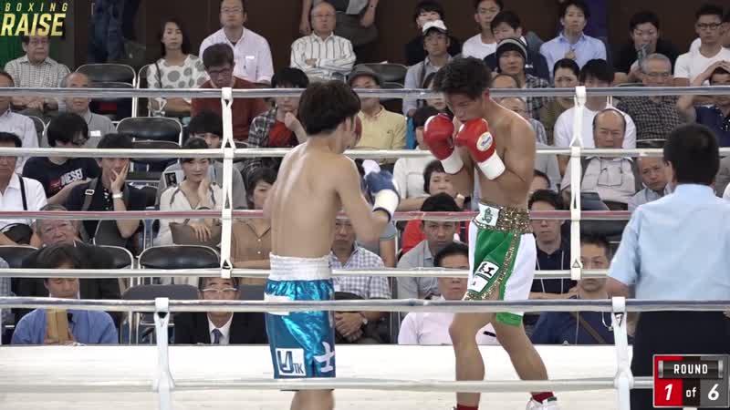 古谷 昭男 VS 大橋 波月