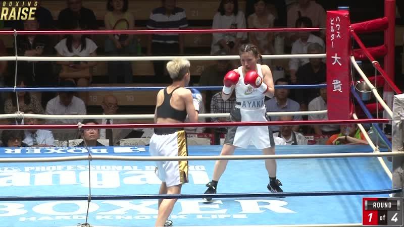 前田 綾香 VS 狩野 ほのか