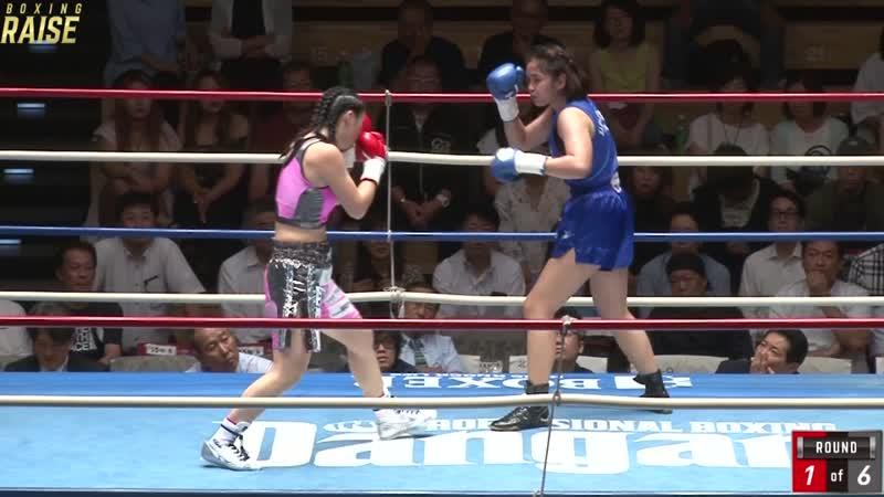 藤原 茜 VS スパンサー・ポーオン