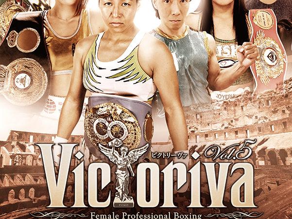 VICTORIVA Vol.5
