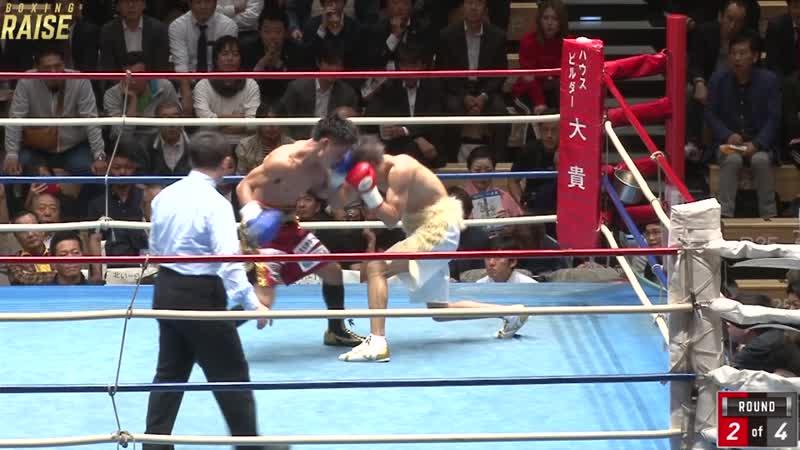多田 翔真 VS 狩俣 綾汰