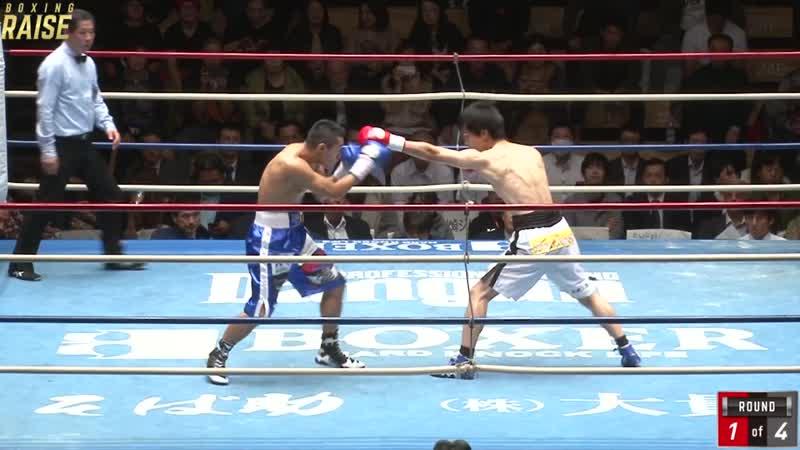 柳沼 直道 VS 野口 貴彦