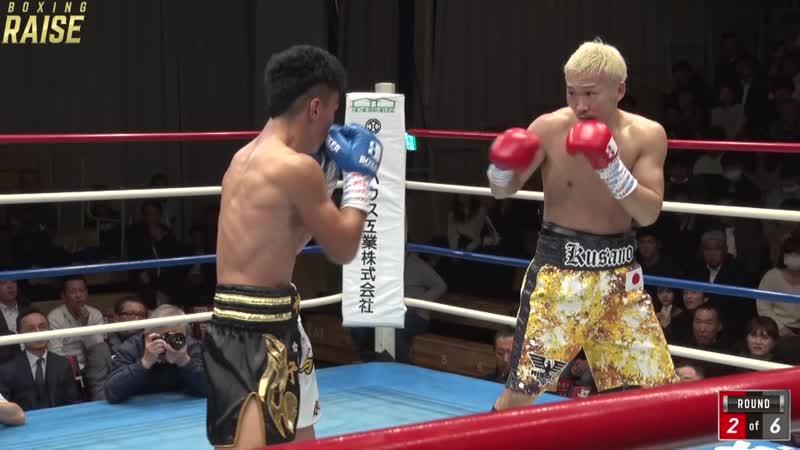 草野 慎悟 VS マ・シャン