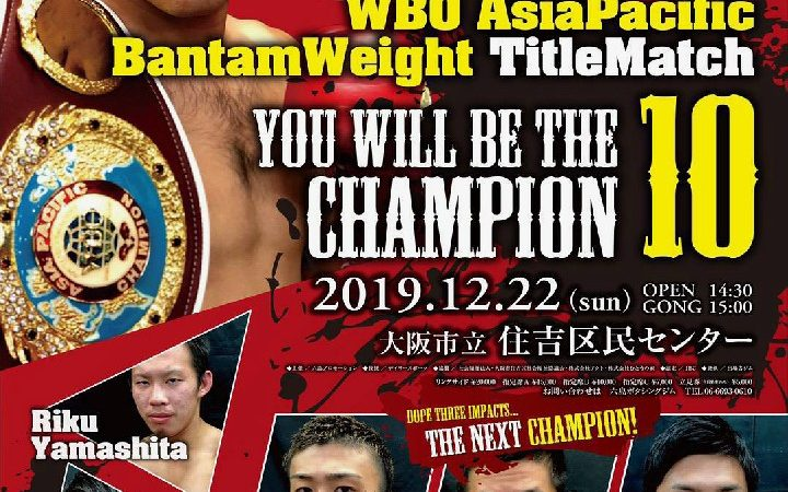 You will be the Champion.10