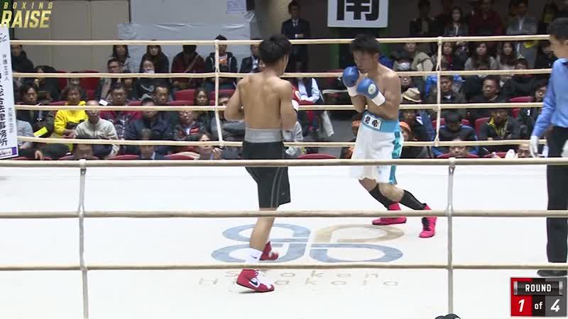村田 翼 VS 鮫島 碧希