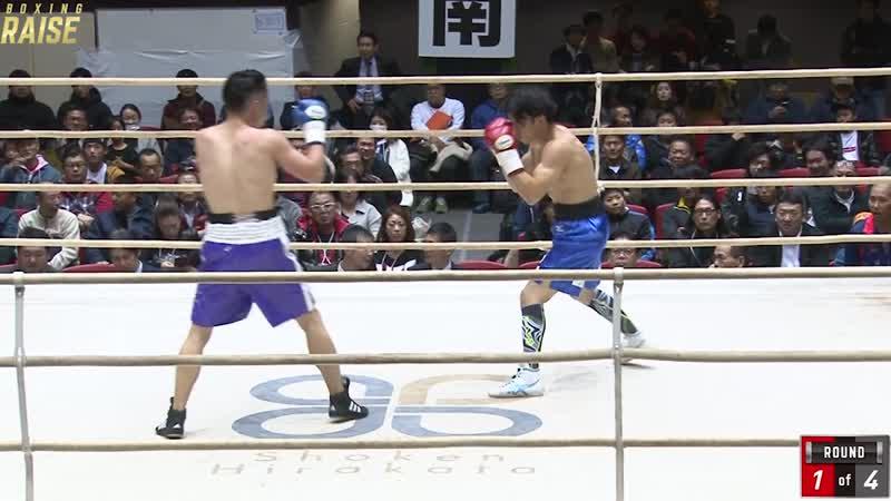 濱元 耕平 VS 烏野 遼