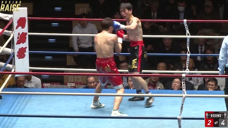 神田 拓也 VS 西沢 匠