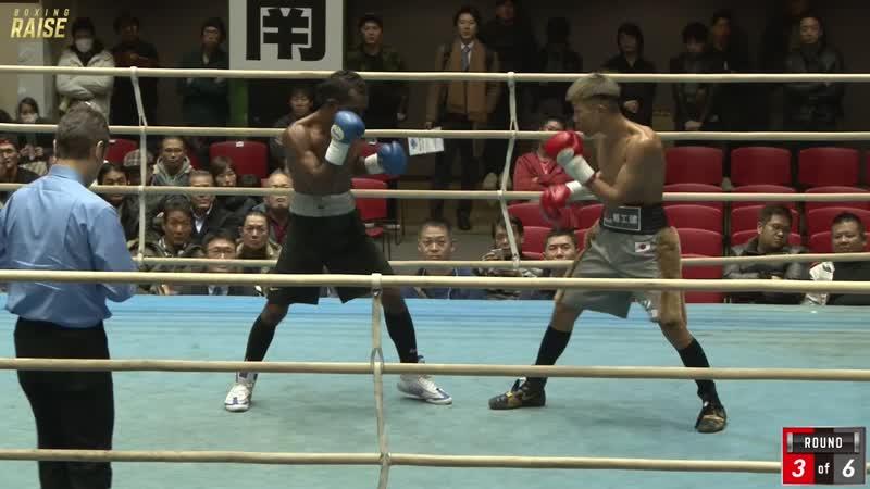 重里 侃太朗 VS マクルーフ・バンバリ