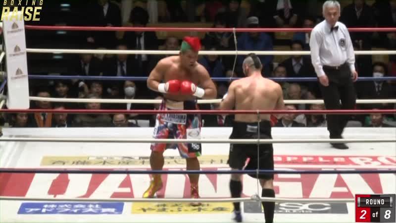 藤本 京太郎 VS ダビド・ラデフ