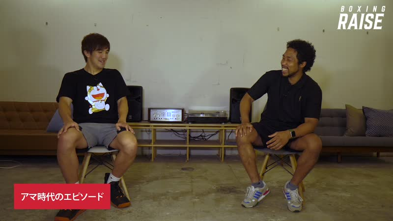 内藤 律樹 VS 井上 浩樹 Episode.1