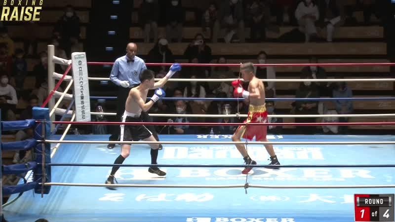 岩本 星弥 VS 遠藤 圭介
