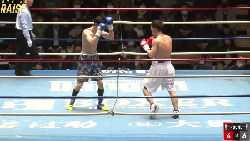 大場 竜 VS 秋間 瑞輝