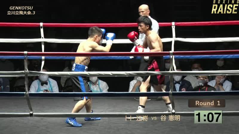 谷 憲明  VS  トト江嵜