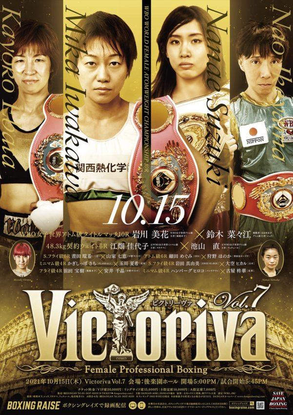 VICTORIVA Vol.7